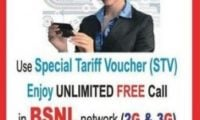 BSNL (Kolkata) Launches Unlimited Call and GPRS Plans