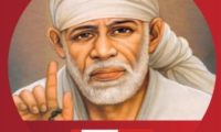 Offer Prayers Directly To Sai Baba With Airtel's Shirdi Manokamna Service