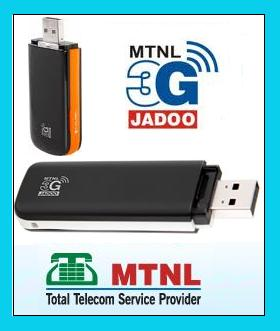 MTNL USB DRIVERS UPDATE