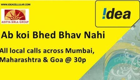 "Idea Cellular (Mumbai) Launches ""All Local Talk"" At Just 30 Paise /minute"