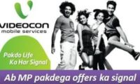 Videocon Mobile Service Launches A Bouquet Of Offers For Madhya Pradesh
