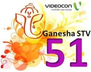 Videocon Now Stuns With Ganesha Bumper 51 Recharge