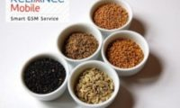 Reliance Spices GSM Offerings in Kolkata and WB With '5 Phoron'