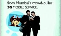 MTNL Introduces 3G Video Value Added Services In Mumbai