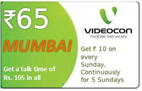 Videocon Commences The launch Of Festive Recharges With STTV 65