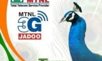 MTNL Launches Republic Day Special Tariff Voucher