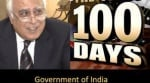 Kapil Sibal Issues Progress Report on The 100 Days Plan of Action
