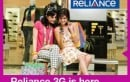 Reliance 3G Mobile Service Now In West Bengal, Assam and North East