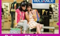 Reliance To Launch 3G Mobile Services in Himachal and Rajasthan