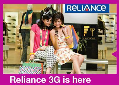 Reliance 3G Mobile Service Now In Bihar and Jharkhand