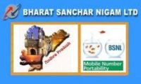 MNP: BSNL Takes The lead In Andhra Pradesh Grabs 14000 New Subscribers