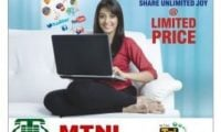 MTNL Launches Low Cost Flexible Prepaid Broadband Plans