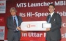 MTS MBlaze Mobile Broadband Service Now In UP East and UP West