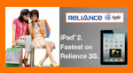 Reliance Introduces iPad 3G Data Plans
