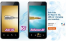 "Reliance's ""Superior 3G"" vs ""Just 3G"" Campaign"