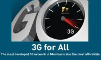 MTNL 3G Bonanza – FREE HSDPA Upgrade For All