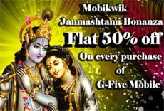 Mobikwik Janamashtami Bonanza Flat 50% off To all Telecomtalk Readers