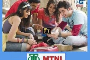 MTNL Mumbai Launches Daily SMS Pack For Rs.5