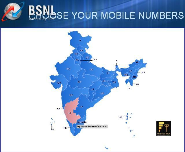 BSNL Choose Your Mobile Number Online Goes Pan India - Telecom Talk