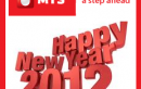 MTS Rings in 2012; Announces New Year Bonanza