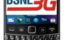 BSNL Extends 3G Data Plans at Discounted Price Offer For 1 Month