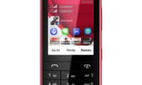 Nokia Introduces Asha 202 Dual SIM Touch and Type With 100MB of Free Data for 6 Months