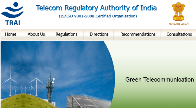 TRAI Website Gets A Refreshing Look