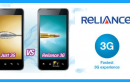 Reliance Launches FRC 600 for New 3G Data Customers, 6GB for 90 Days