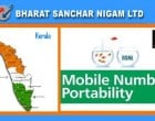 MNP : BSNL Takes The lead In Kerala, Grabs 3,53,416 Subscribers From Private Operators