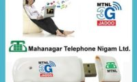 Exclusive : MTNL Delhi Cuts 3G Tariffs;  Now 1 GB 3G Data For Rs.175 with 30 Days Validity