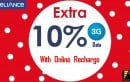 Reliance Offer Extra 10 Percent Free 3G Data Usage on Online Recharge