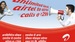 Airtel Now Offers Unlimited On-net Calls in Madhya Pradesh and Chhattisgarh