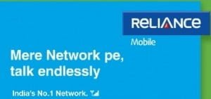 Reliance GSM 2G Internet Packs