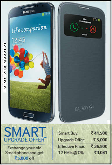 Samsung Galaxy S4 now available with Rs. 5,000 cash back in exchange for any smartphones