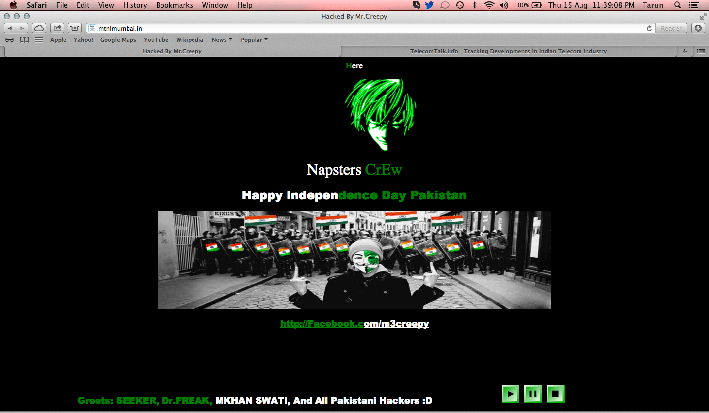 MTNL-Website-hacked-Aug15th