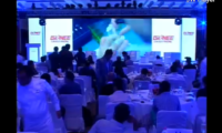 Watch The Live WebCast Of Gionee Elife E6