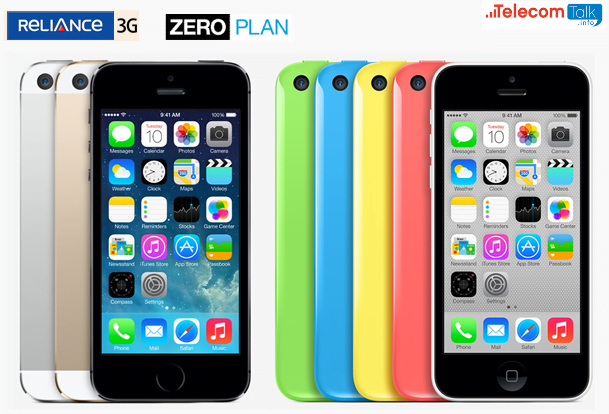 Reliance Launches ZERO PLAN New EMI Schemes for iPhone 5S, iPhone 5C and iPhone 4S