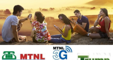MTNL Launches Bullet Unlimited Broadband Plans; Pay As Per Usage