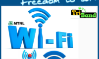 MTNL to Launch Affordable Wi-Fi facilities at Public Places & Roaming Facility for Broadband Users in Mumbai