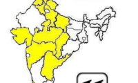 Idea to launch its 3G services in Delhi Using its Own Network By Next Year