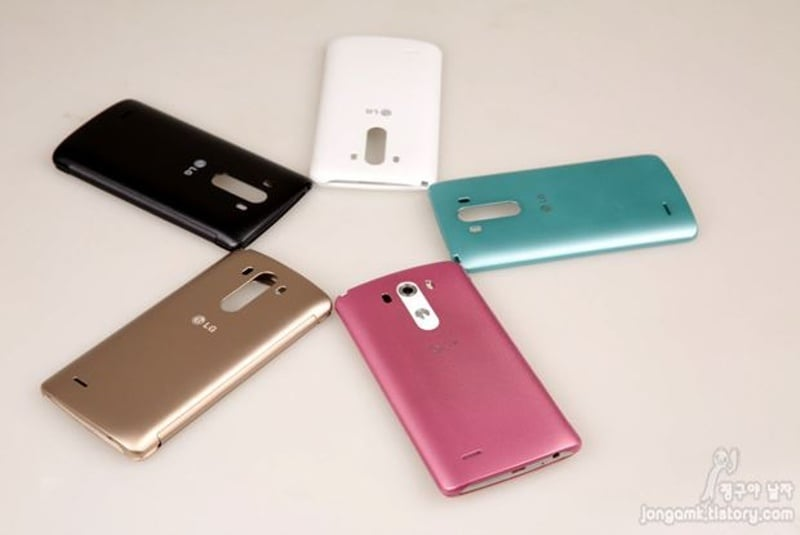 LG G3 Quick Circle Cases In 5 Colours