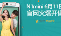Oppo N1 Mini officially announced, to be launched on June 10