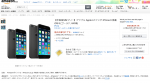 Amazon Japan lists iPhone 6, confirms 4.7 inch screen size and 7mm thinness