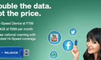 First in India: Reliance starts offering 6GB 3G at Rs742 valid for 90 days including voice tariff at 1p/s