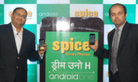 Spice to spend Rs. 500 crore to setup manufacturing facility at Noida