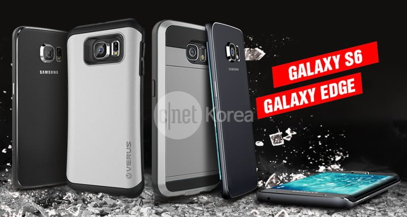 Samsung Galaxy S6 Edge Design Leak