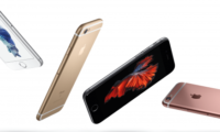 Apple iPhone 6s and iPhone 6s Plus announced with 3D Touch display and better 12MP rear and 5MP front cameras