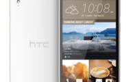 HTC Desire 828 Dual SIM upgraded variant with 3GB RAM launched in India at Rs. 19,990