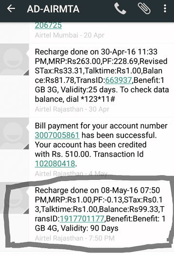 airtel-recharge-Re1