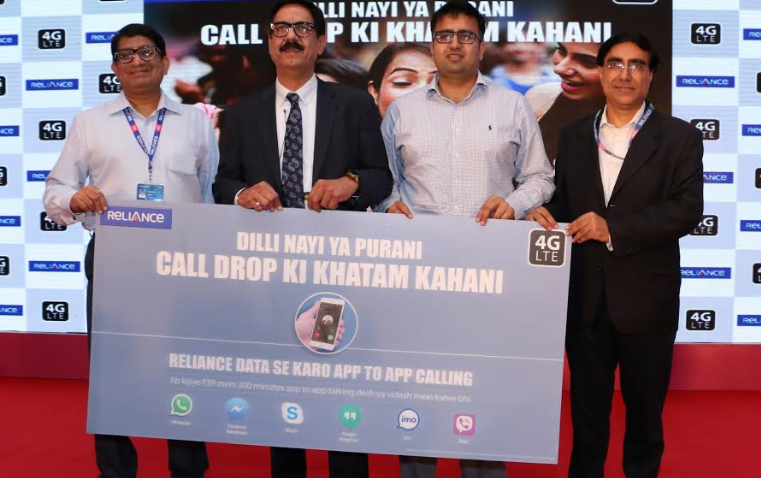 reliance-call-drop